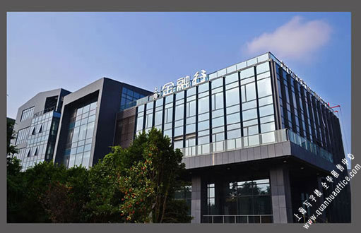 上海专业创意园区网 上海创意园出租