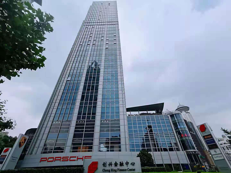 廖创兴金融大厦外观图