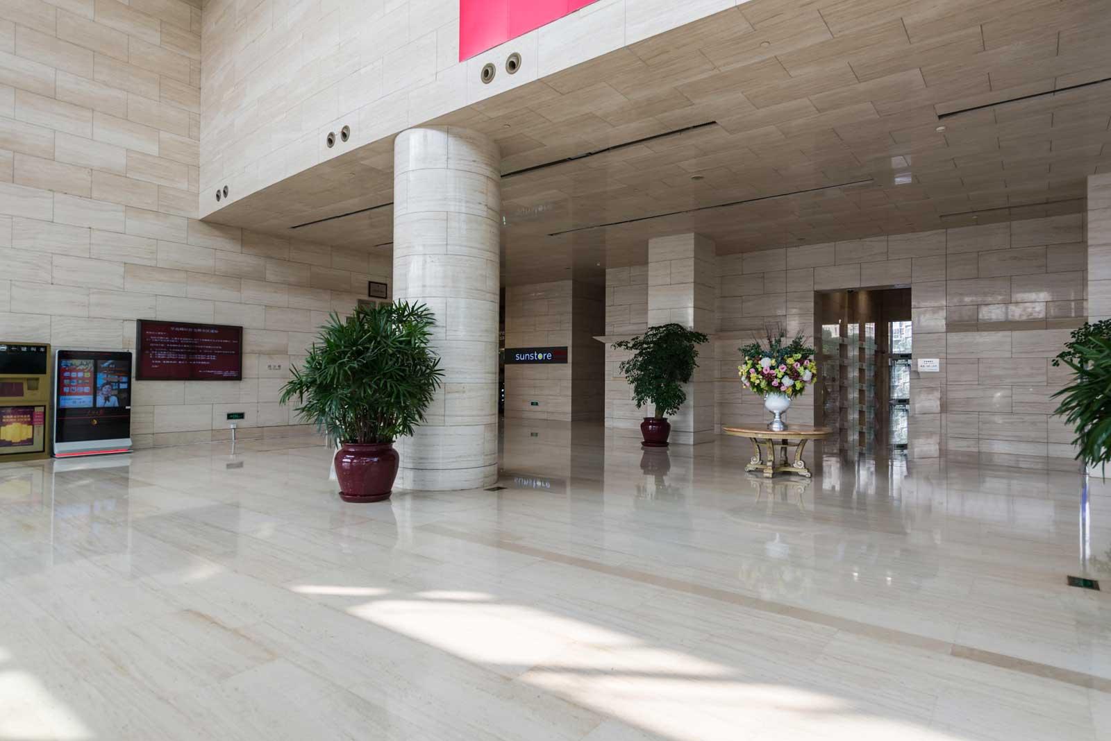 永达国际大厦房型图