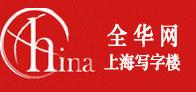 上海写字楼图标